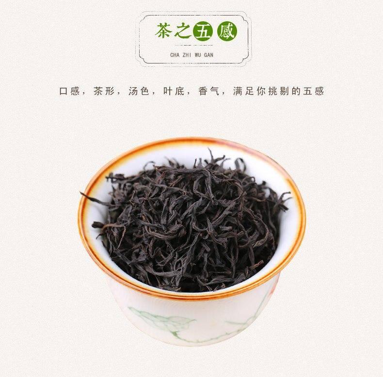 Фэн хуан дань цун (феникс улун, чаочжоу ча) — китайский чай