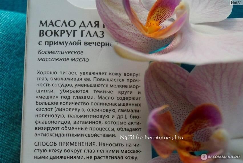 Масло какао для лица - natural-cosmetology.ru