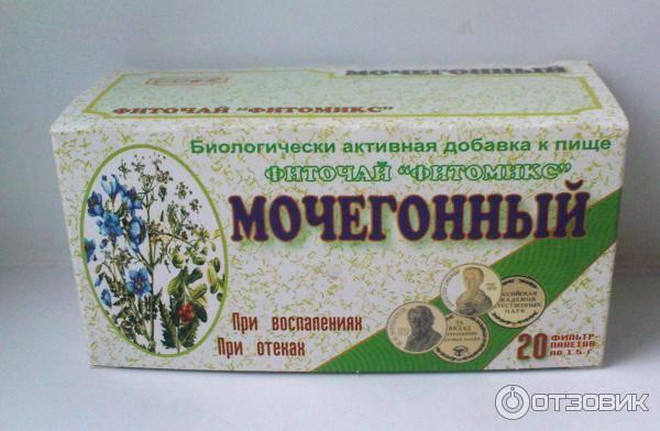 Травяной чай для беременных