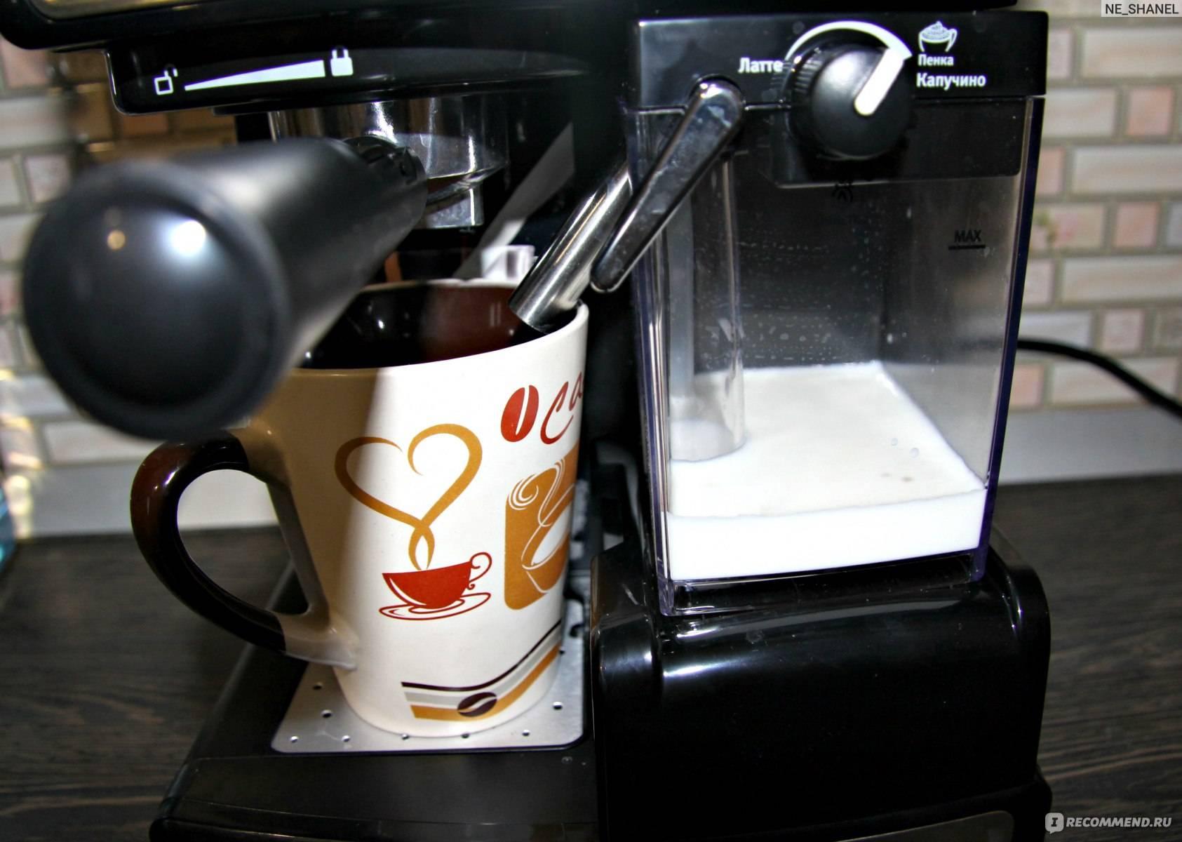 Чем отличается кофеварка от кофемашины: что лучше для дома