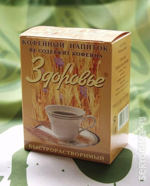 Ячменный кофе — польза и вред, рецепты приготовления