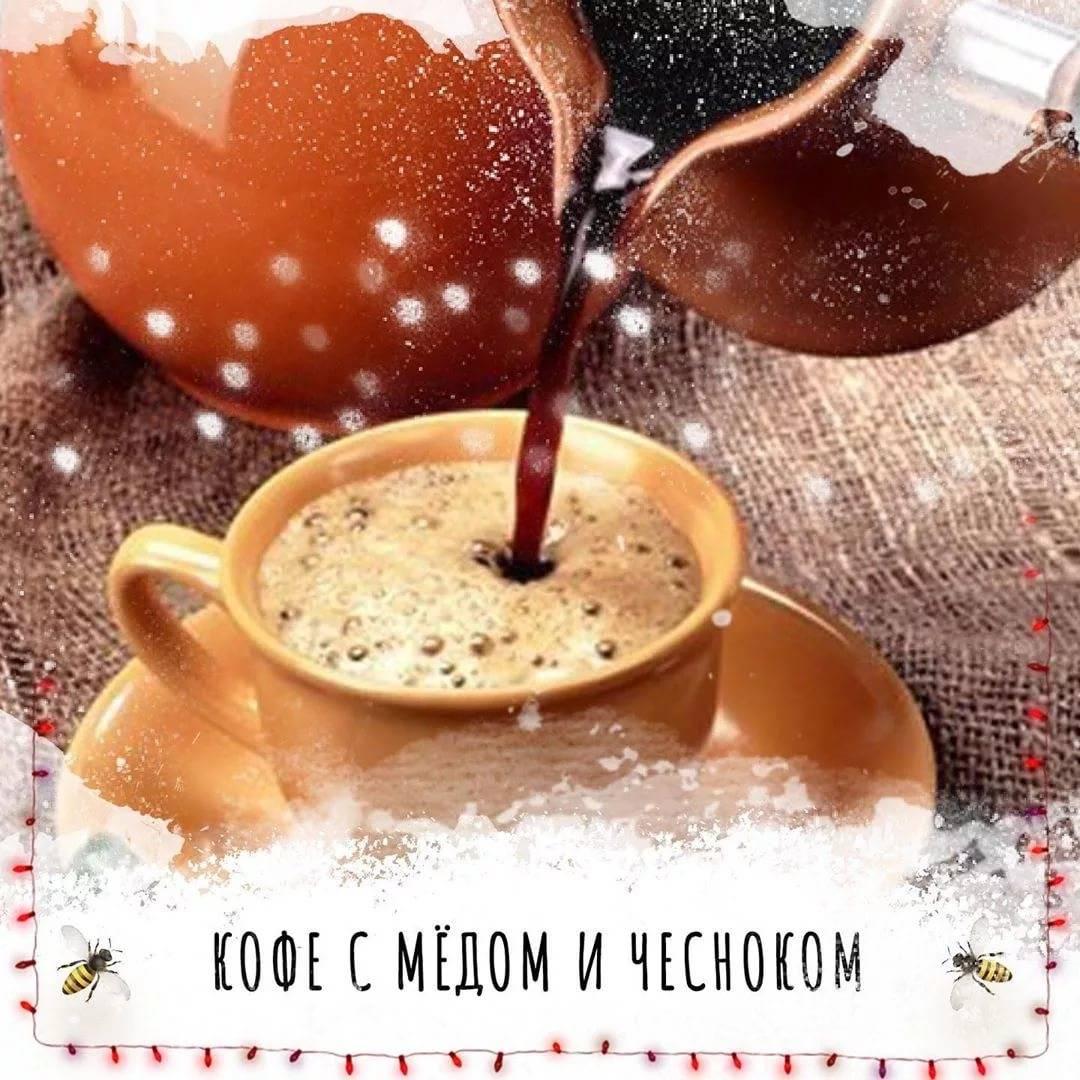 3 рецепта приготовления кофе с медом и его калорийность