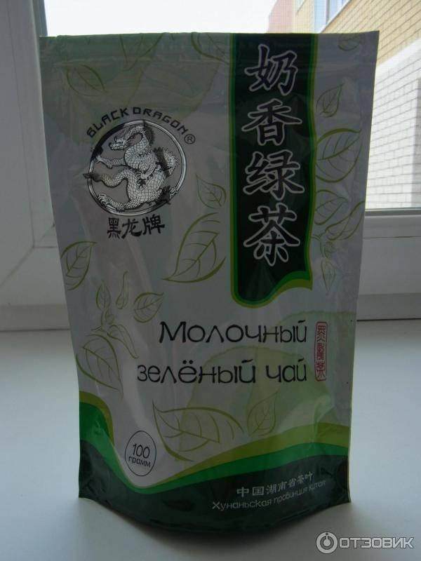 Чай пуэр черный дракон: обзор, вкус, польза, отзывы, свойства