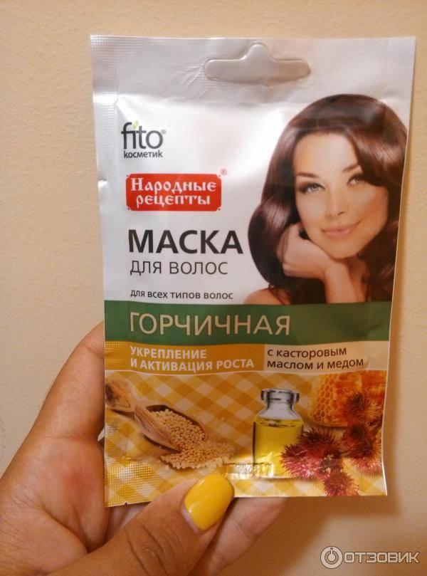 Кофейная маска для волос: польза и рецепты