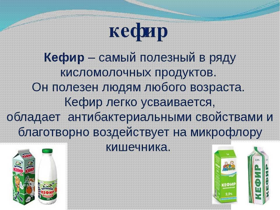 Польза напитка айран: свойства, калорийность, показания и противопоказания к употреблению (110 фото и видео)