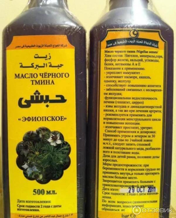 Чай с обычным и черным тмином, польза и рецепты