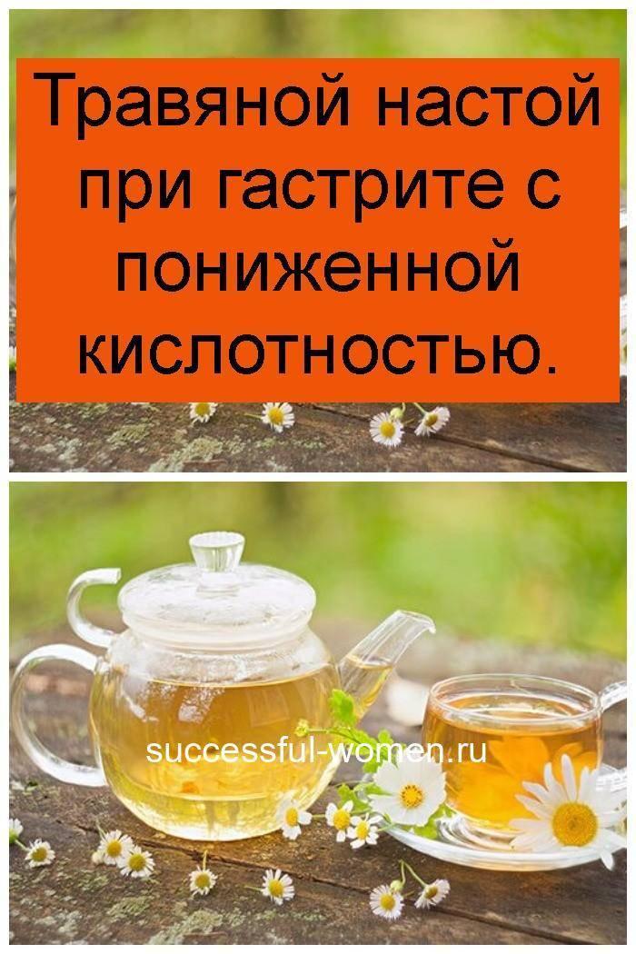 Кофе при гастрите, в каких случаях можно в каких нет