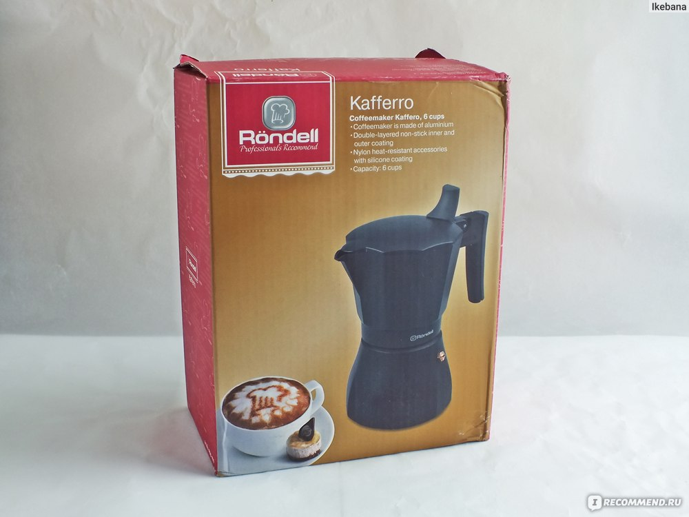 Гейзерная кофеварка rondell