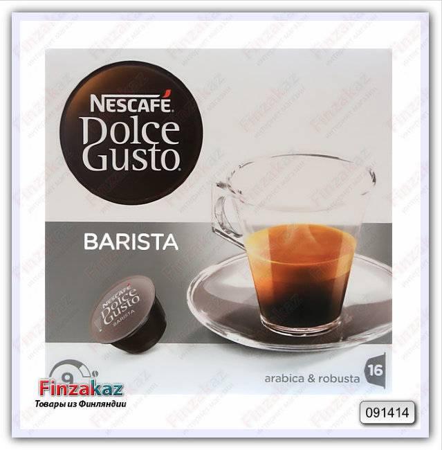 Все начинается с кофе: история бренда нескафе | pricemedia