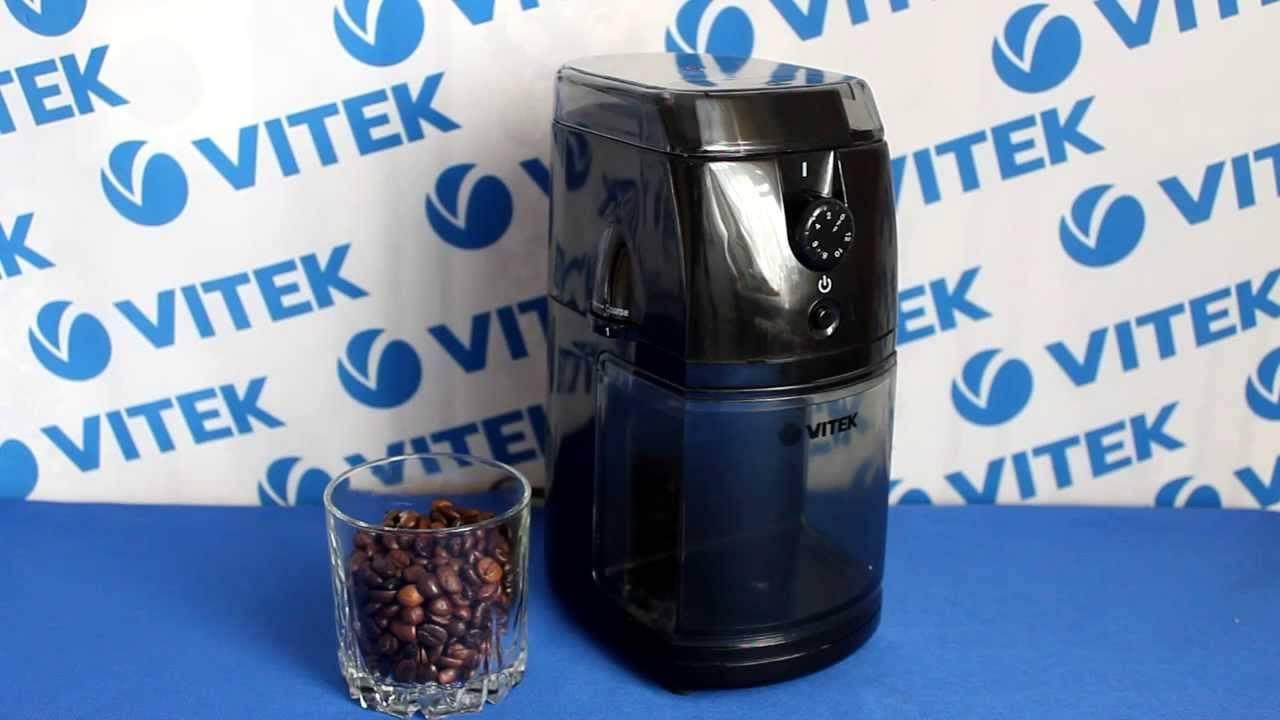 Кофемолка vitek vt-1548 bk - купить | цены | обзоры и тесты | отзывы | параметры и характеристики | инструкция