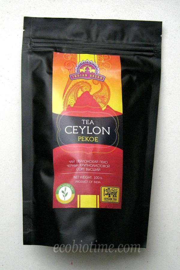 Листовой чай: крупнолистовой цейлонский, какой лучше, отличия от гранулированного и срок годности, мелколистовой и среднелистовой