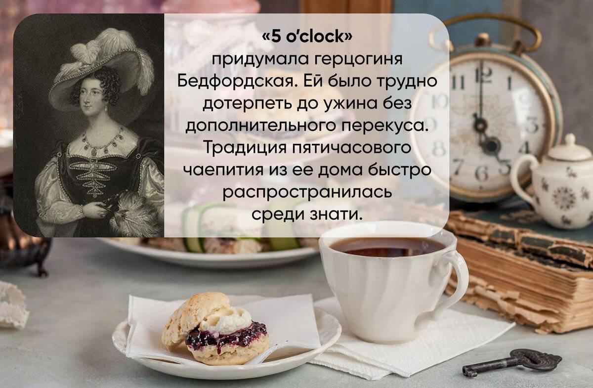 Настоящий английский чай и кофе – taylors russian site – home – taylors of harrogate