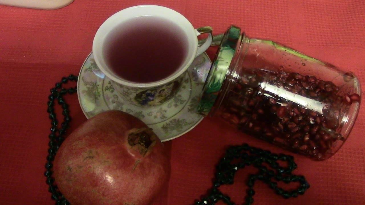 Гранатовый чай из турции: польза и вред. как заваривать турецкий чай из зерен и цветов граната