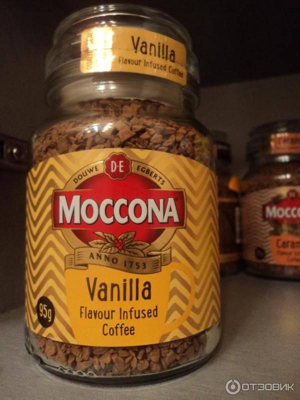 Кофе moccona, линейка продукции, стоимость, отзывы о бренде