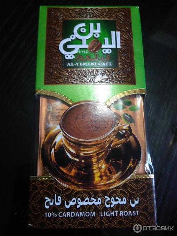 Вкусовые особенности кофе разных стран