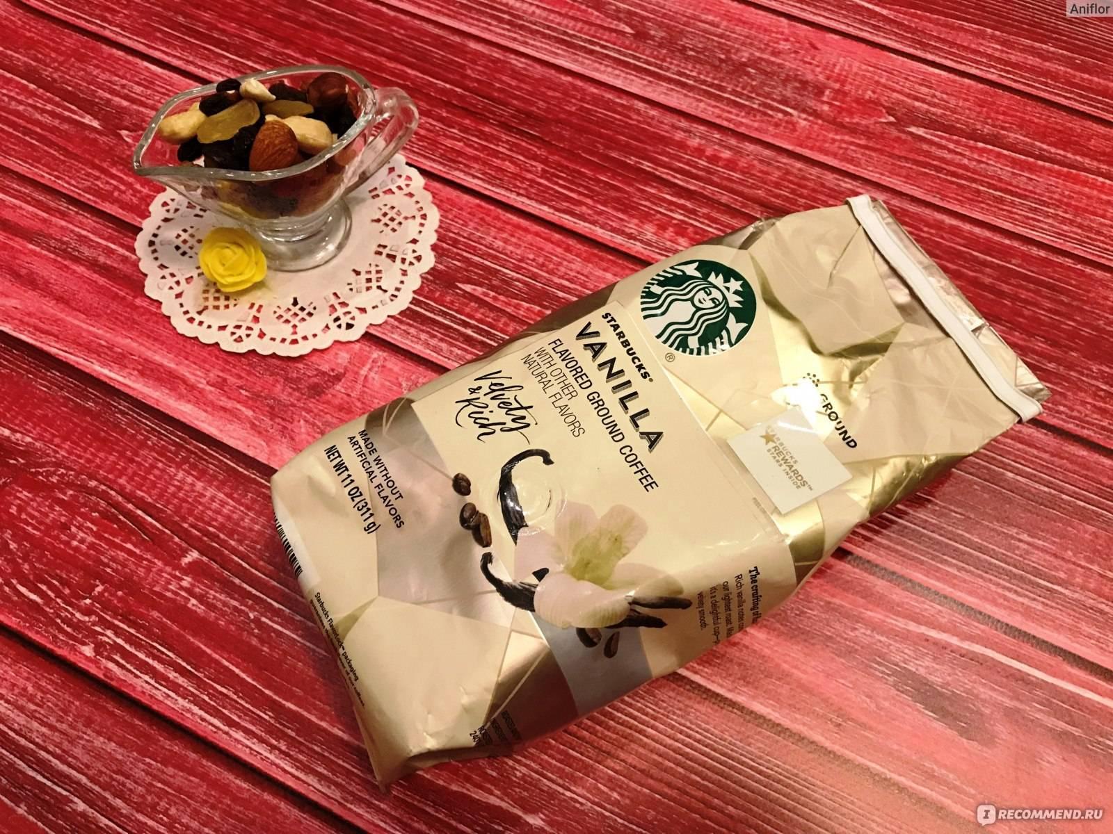 Понятие и особенности заваривания ароматизированного кофе