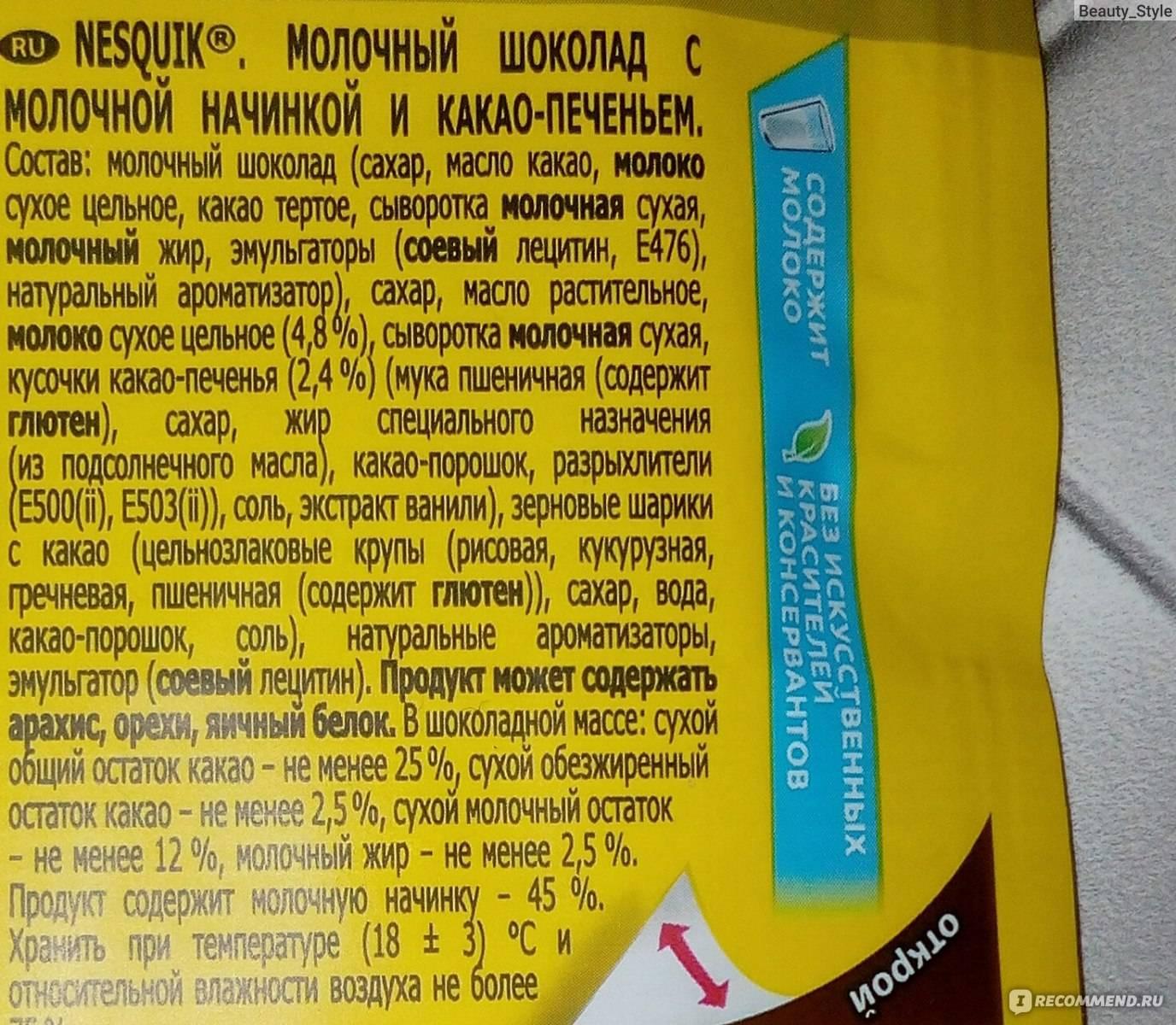 Шоколад при грудном вскармливании: можно ли и какой