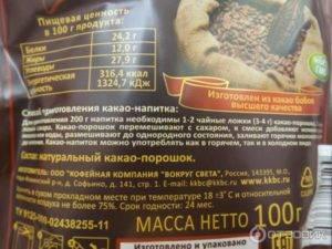 Какао-бобы: польза, вред и калорийность | food and health