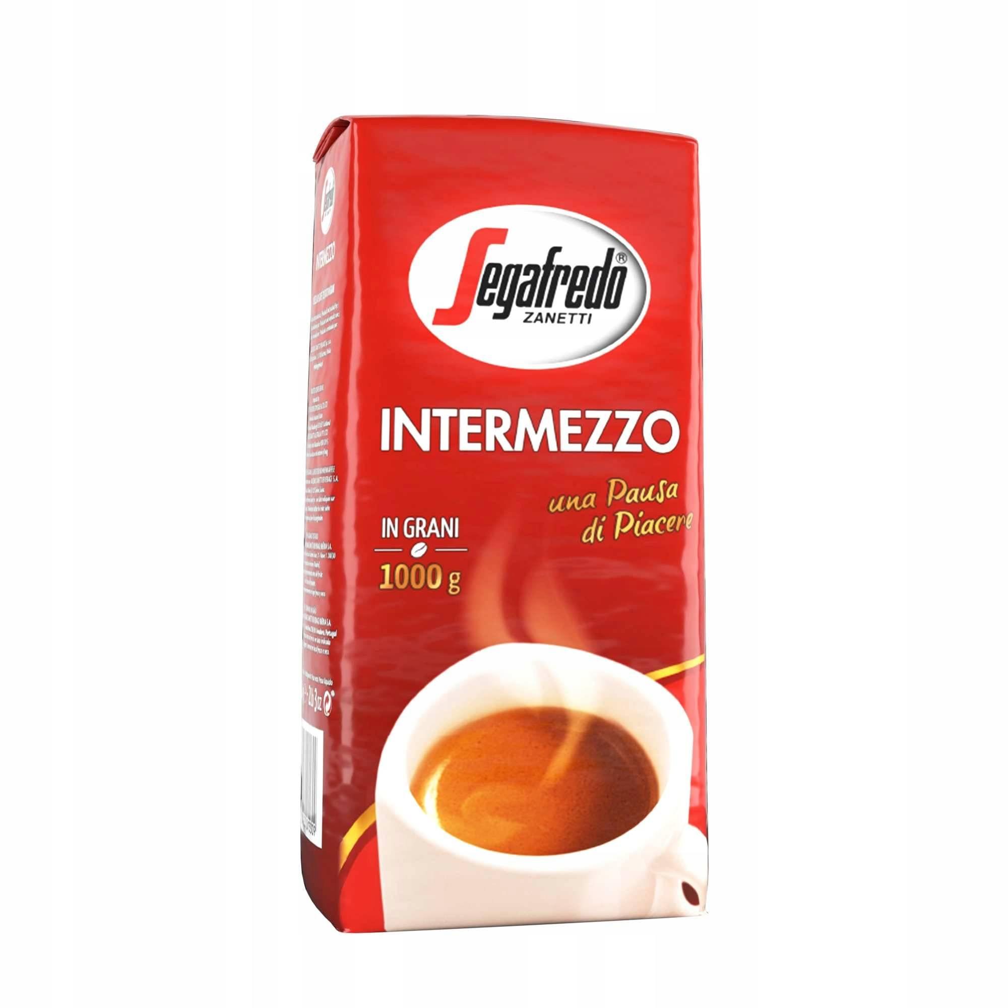 Кофе segafredo (сегафредо) из италии