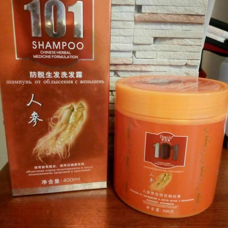 Кофе для волос: польза, маски, окрашивание, рецепты