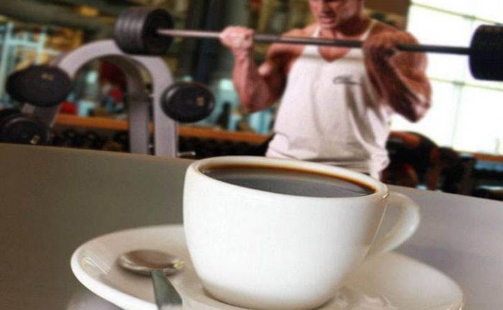 Когда можно ли пить кофе перед и после тренировки – время