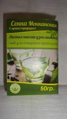 Очищающий чай для похудения, выведения шлаков и токсинов из организма: рецепты, применение