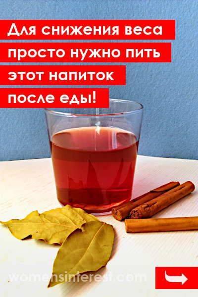 Можно ли пить чай после еды