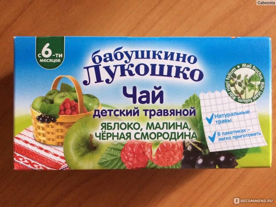 """Пюре """"бабушкино лукошко"""", тыква - обзор на сайте росконтроль.рф"""