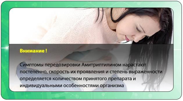 Что такое передоз? симптомы передоза, последствия. что делать при передозе?
