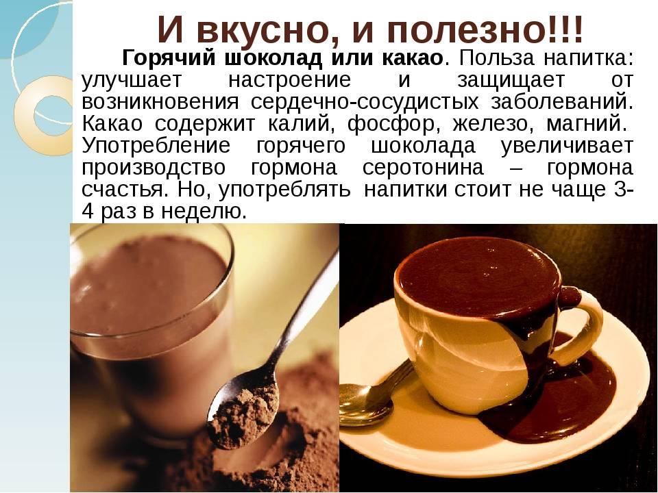 Кофе с чаем