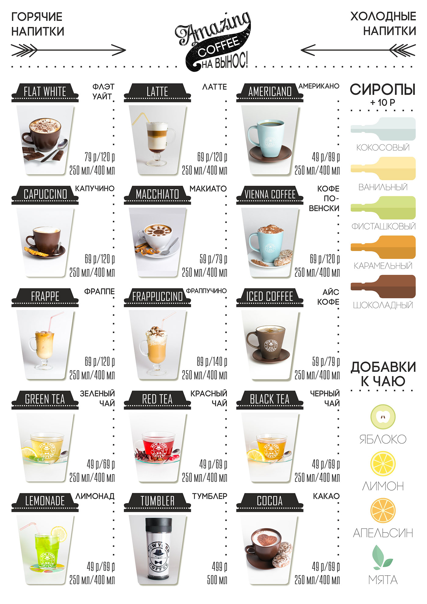 Кофе амаретто