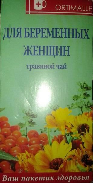 Чай можно ли беременным, полезные и вредные чаи для беременных