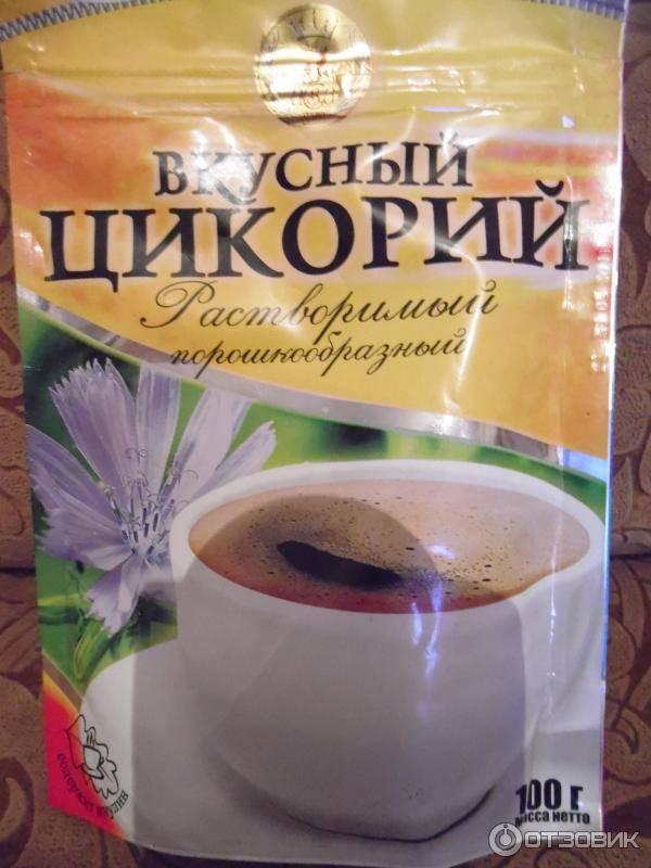 Что полезнее: кофе или цикорий, чем они отличаются и что лучше пить для здоровья организма