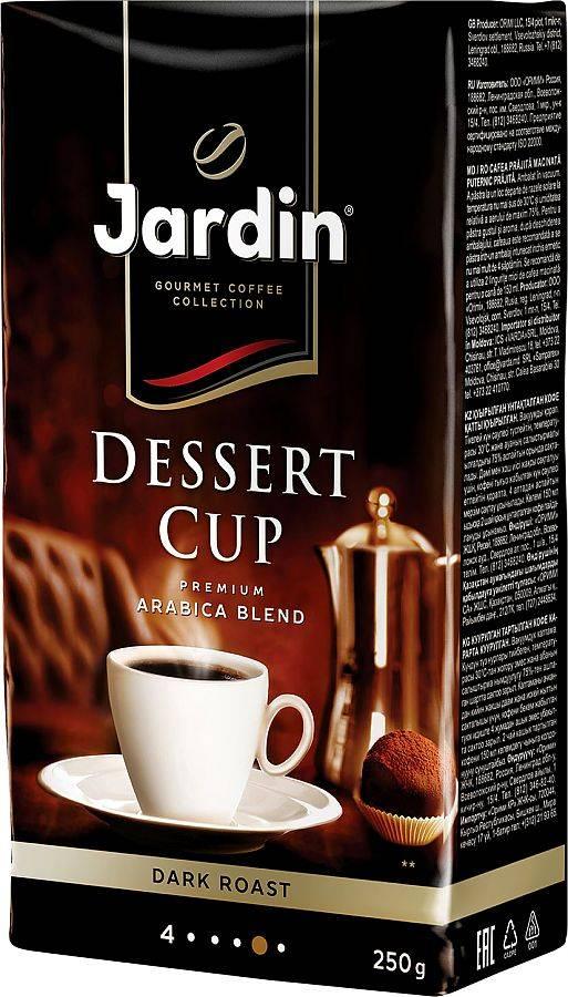 Кофе жардин молотый – виды по крепости, помолу, обжарке и составу. элитные зерна эфиопии и гватемалы