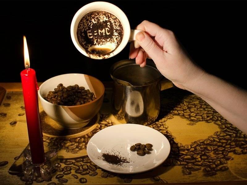 Можно ли есть кофейную гущу после заварного кофе: мнение врачей