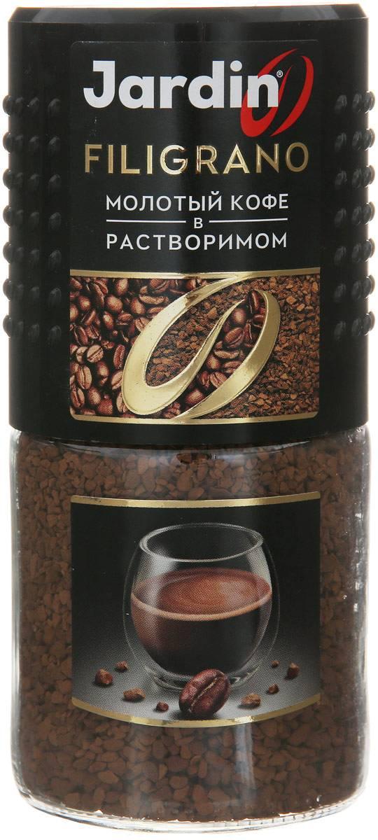 Кофе жардин: виды (молотый, зерновой, растворимый), отзывы о производителе jardin