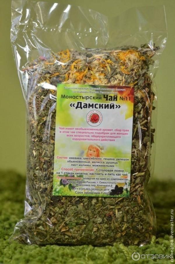Крым чай