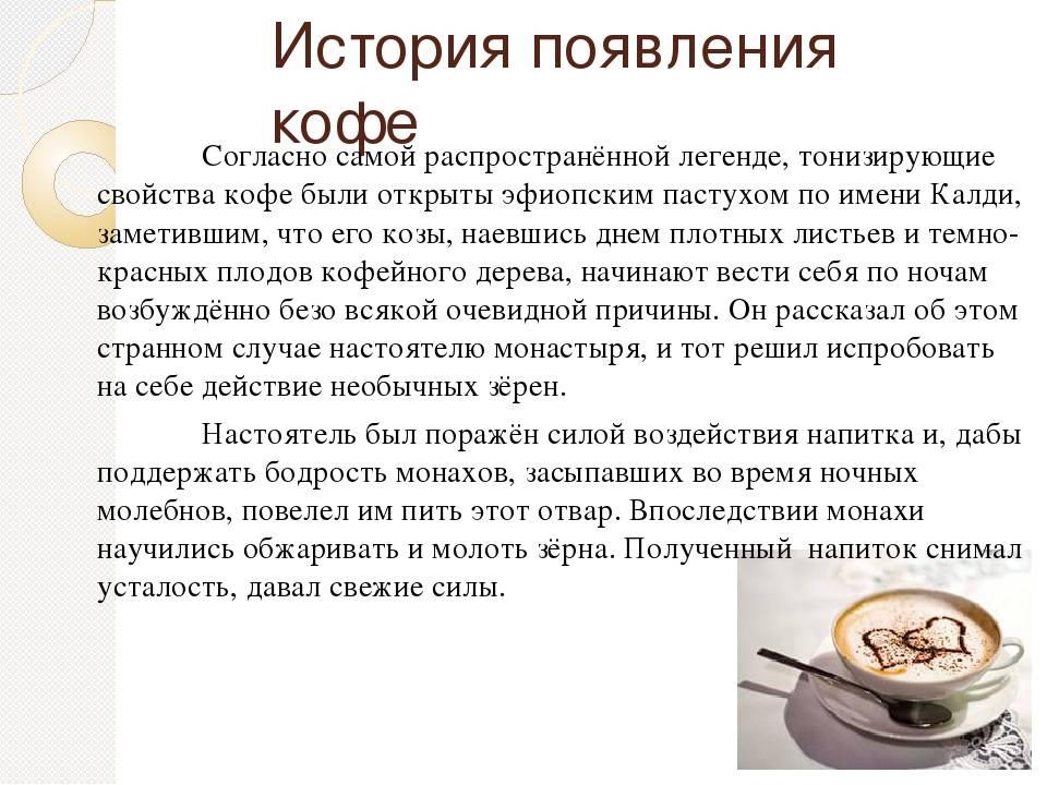 Ячменный кофе, польза и вред кофейного напитка из ячменя