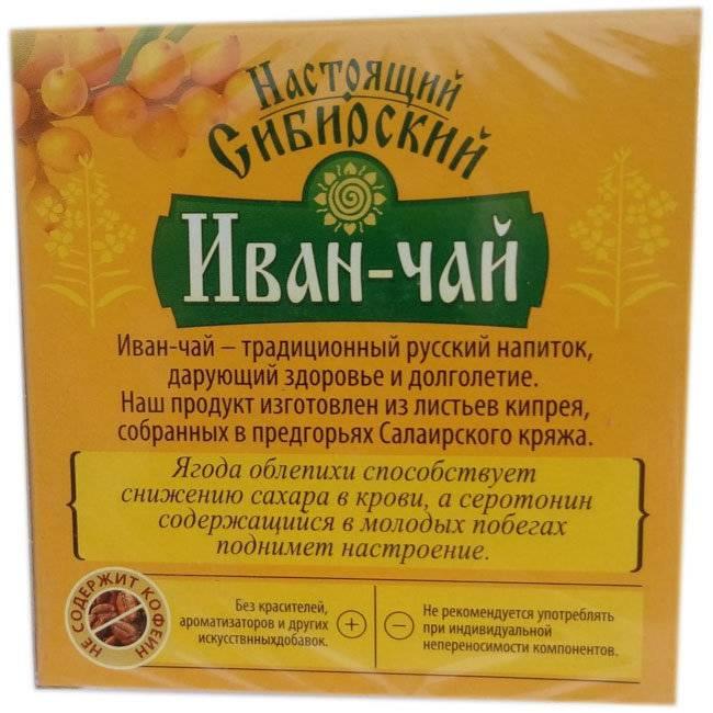 Иван-чай полезные – свойства и противопоказания для мужчин и женщин