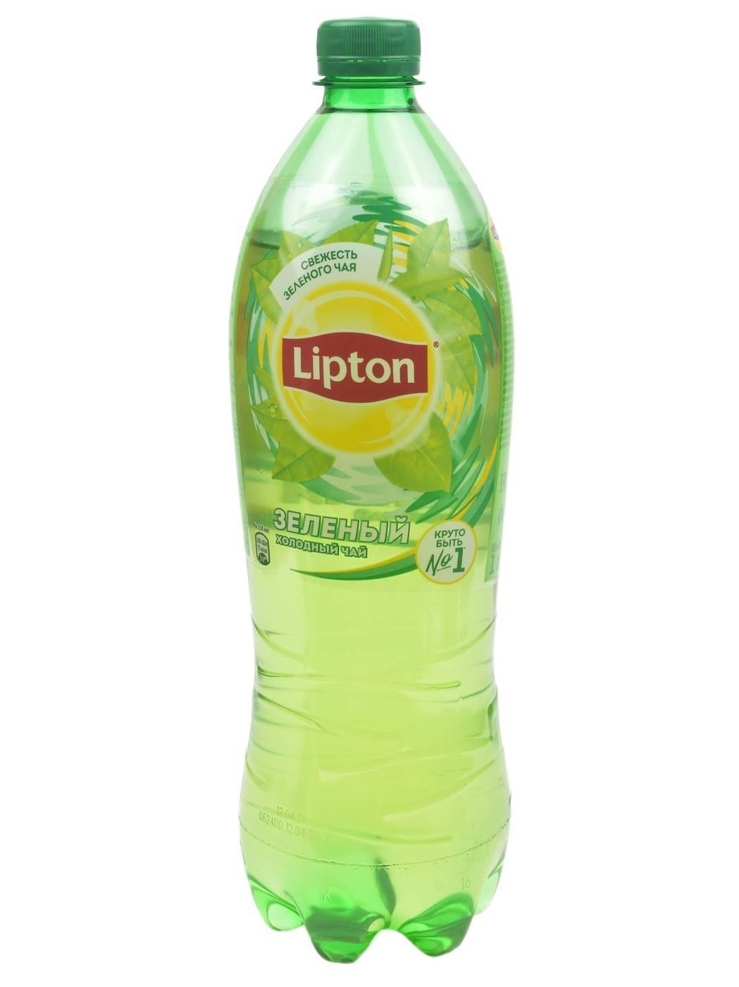 Липтон холодный чай польза и вред для