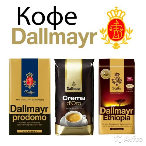 Чай dallmayr