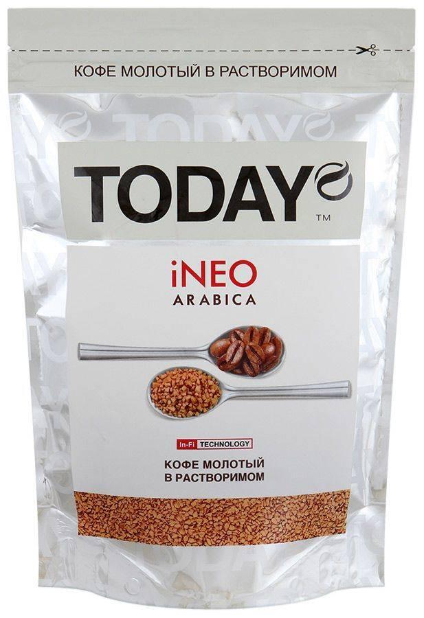 Кофе today или кофе origo — что лучше
