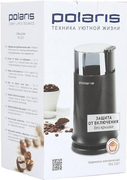 Кофемолки поларис (polaris): устройство, модельный ряд, отзывы и характеристики