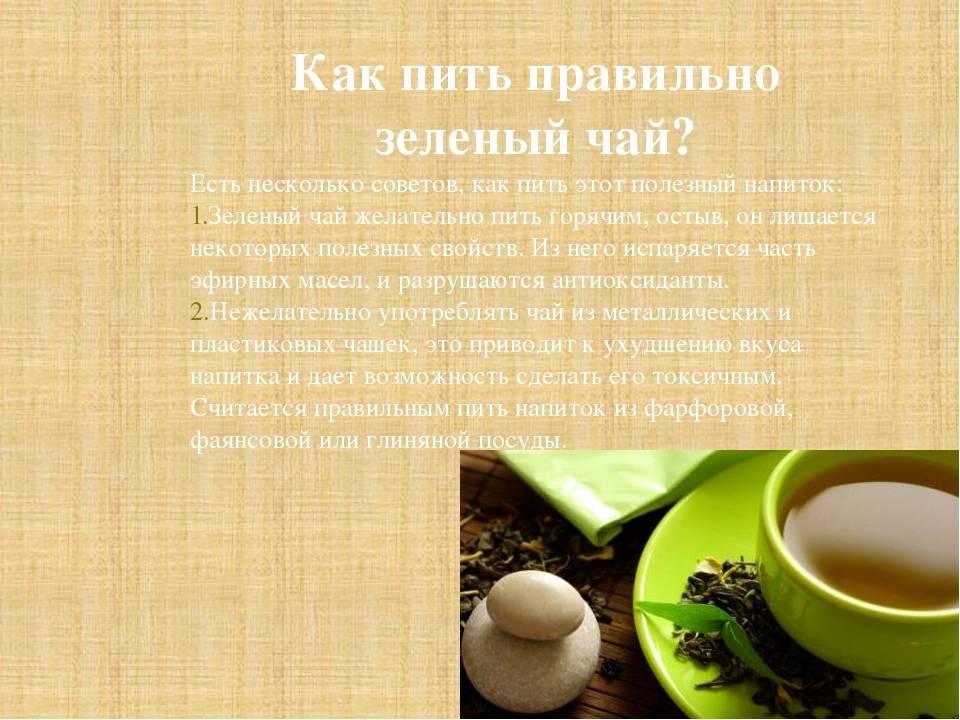 Можно ли пить воду, чай, компот после еды