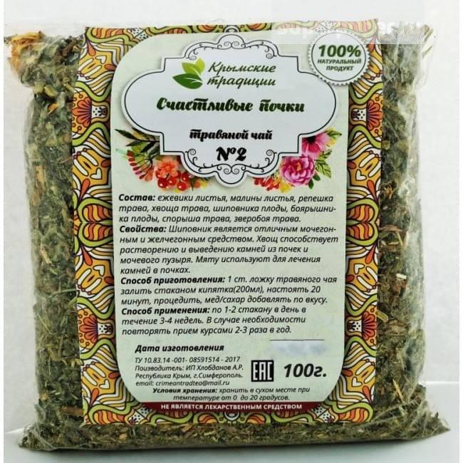 Крымский чай из сбора трав: популярные марки, ассортимент их продукции