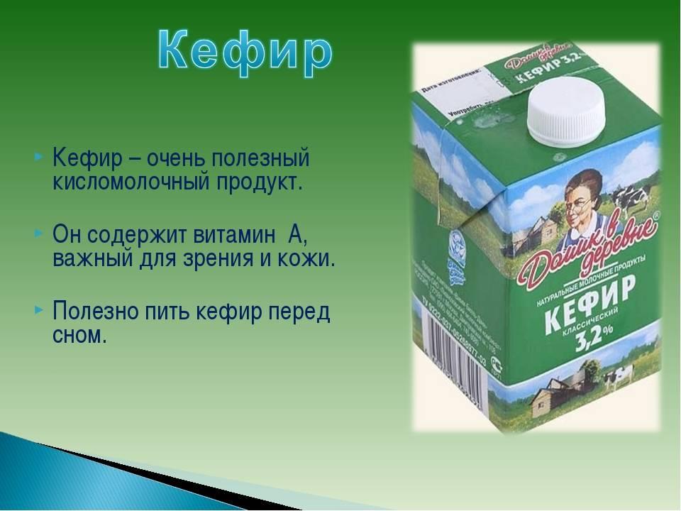 Чем и для кого полезен ацидофилин  | za-edoy.ru