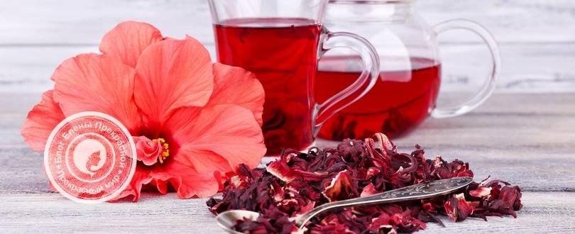 Как похудеть с чаем каркаде