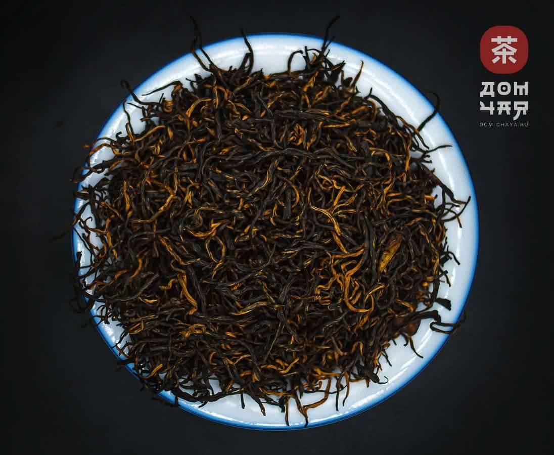 Золотые брови (цзинь цзюнь мэй) – китайский чай элитных сортов