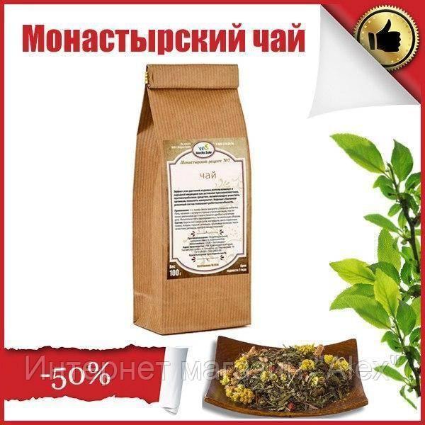 Монастырский антипаразитарный  чай (сбор трав от паразитов): состав, действие, отзывы