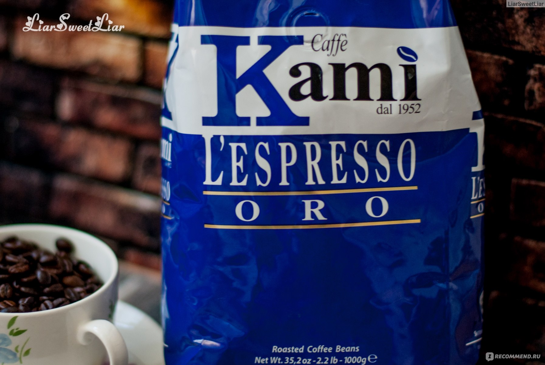 Кофе в зернах kami oro 1 кг